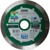 Алмазный диск 125 мм