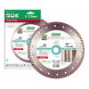 Алмазный диск 230 мм