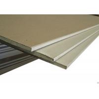 Гипсокартонный лист (ГКЛ)   2500х1200х9.5мм
