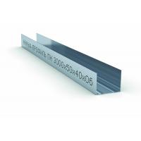 Профиль направляющий Knauf  ПН 50Х40Х3000мм 0.6мм