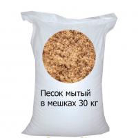 Песок в мешках мытый 30 кг