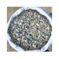 Щебень (гравий фасованный) в мешках 40кг фракция 5-20мм