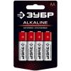 Щелочная батарейка 1.5 в, тип ААА, 4 шт, ЗУБР alkaline