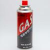 Газ для горелок 220 г.