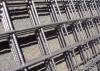 Сетка металлическая  сварная 150х150х5мм, карты (1,5 х 2) метра