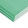Гипсокартонный лист (ГКЛВ) Knauf  влагостойкий 2500х1200х12.5мм