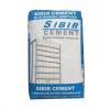 Цемент Сибирь М500 Д20 50кг