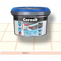 Затирка Ceresit СЕ 40 aquastatic № 31, Роса 2 кг
